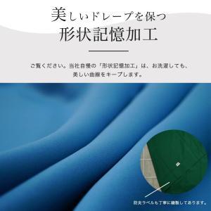 オーダーカーテン 遮光1級 無地 選べる41色 1枚 【幅 101〜150cm】【丈 30〜250cm】 洗える 1cm単位からオーダー可能! シンプル タッセル付 送料無料|sunrose-group|07