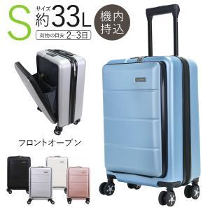 ■幅広いシーンで使えるシンプルなデザイン 宿泊旅行の際、たくさんの荷物をスマートに運ぶことのできるス...