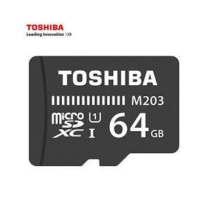 東芝 microSDXC 64GB 100MB...の関連商品6