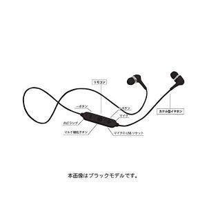 平野商会 Bluetooth 4.1 ワイアレ...の詳細画像1