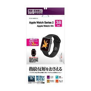 ラスタバナナ Apple Watch Series2 38mm フィルム 指紋・反射防止 アップルウ...