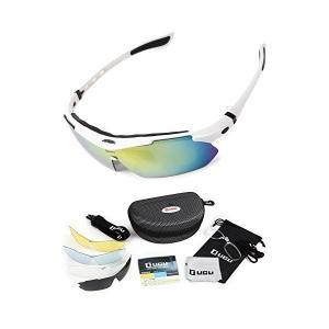 LICLI スポーツサングラス 「 偏光 レンズ uv 紫外線 99% カット 」「 メンズ レディース 男女兼用 フリーサイズ 」「 度付き 対応 sunsetcandle