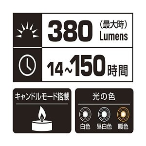 GENTOS(ジェントス) LED ランタン ...の詳細画像1
