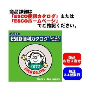 エスコ 125x100mmマグネットピック(ライト・ミラー付/フレキシブル) EA724RD-2 sunsetcandle