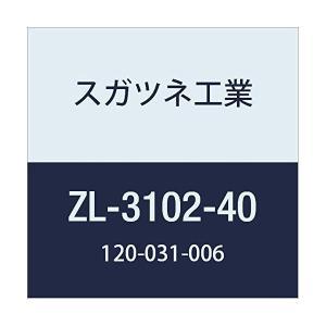 スガツネ工業 浴室設備・アクセサリ Zwei L ステンレス鋼 SUS316製鏡押え ZL-3102-40ZL-3102-40 ZL-3102-40 sunsetcandle