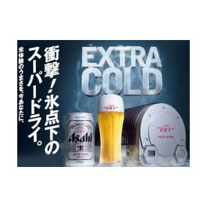 EXTRA COLD クーラー