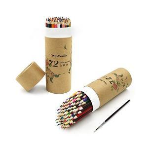 DigHealth色鉛筆 水に溶け色鉛筆 72色鉛筆セット 子供と大人の塗り絵用 塗り絵 イラスト ...