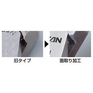 ホーザン(HOZAN) ミニチュアリードペンチ 引き抜き、折り曲げに適した幅広、薄口タイプ 静電気対策仕様  P-34|sunsetcandle