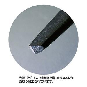 ホーザン(HOZAN) ミニチュアラジオペンチ ESDラジオペンチ 静電気対策仕様のソフトグリップ 全長138mm 重量60g P-37|sunsetcandle