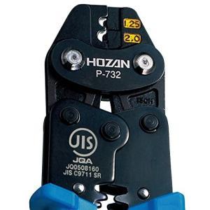 ホーザン(HOZAN) 圧着工具(裸圧着端子/裸圧着スリーブ用) 圧着ペンチ コンパクトタイプ サイズ1.25/2 P-732|sunsetcandle