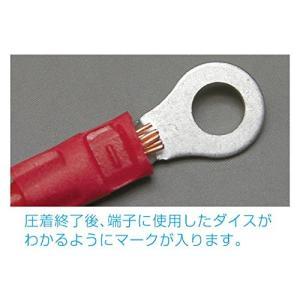 ホーザン(HOZAN) 圧着工具(絶縁被覆付圧着端子用 ) 圧着ペンチ  適応サイズ0.3/0.5/1.25/2 P-743|sunsetcandle