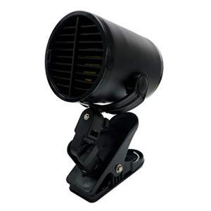 エマーソン 車用扇風機 ターボ(強風)タイプ EM-347 BK ハイパワーモーター採用 ルーバー付...
