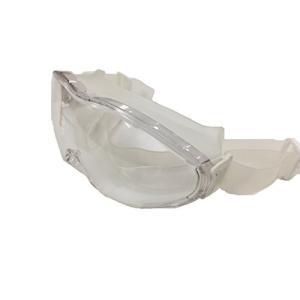 UVEX 安全ゴーグル ウルトラソニック(オートクレーブ対応) 9302228 sunsetcandle