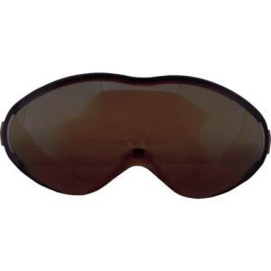 UVEX 安全ゴーグル ウルトラソニック(替レンズ) 9302257 sunsetcandle