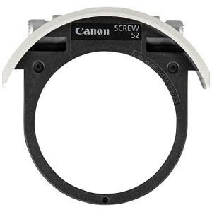 Canon ドロップインスクリューフィルターホルダー 52mm sunsetcandle