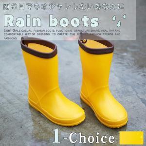 レインブーツ キッズ 無地 シンプル 幼児 小学生 通園 通学 女の子 男の子 軽い おしゃれ 梅雨 雨具 長靴の画像