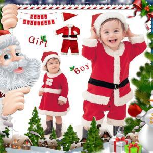 クリスマス コスプレ 子供キッズ 赤ちゃん ベビー服 サンタ カバーオール 帽子付き サンタクロース サンタ 衣装 男の子 女の子 仮装 送料無料