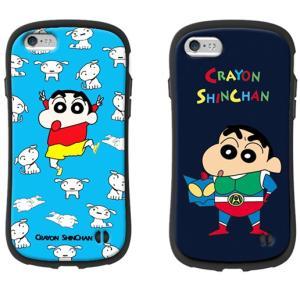 送料無料 Iphone用スマホケース 可愛いクレヨンしんちゃんのスマホケース