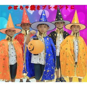 ハロウィーンHalloween 子供用 ハロウィン万聖節マント パーティー用仮装 クリスマス5カラー【マント+帽子】|sunshineshop