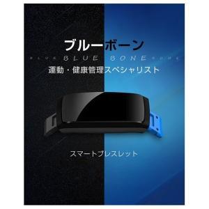 新機能付きスマートウォッチ iPhone アン...の詳細画像1