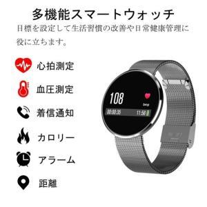 スマートブレスレット スマートウォッチ、心拍数血圧血液酸素モニター、SmartWatch歩数計 新バージョンカラフル、アクティビティトラッカー for Android&IOS