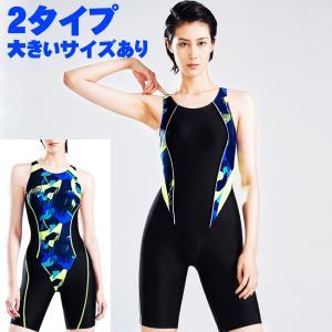 ■商品名 レディース 1点セット フィットネス水着 バックレス 競泳 高校生 学校用 女性 水着 水...