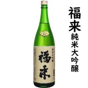 【年祝い、誕生日の祝い 酒】期間限定!!岩手北三陸久慈の地酒...
