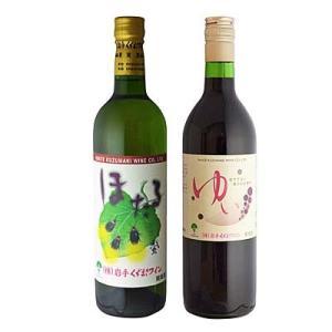 【お歳暮♪ワインギフト】美肌効果に効果大のワインセットです。...
