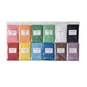 カラーサンド12色セット(各50g) sunsins