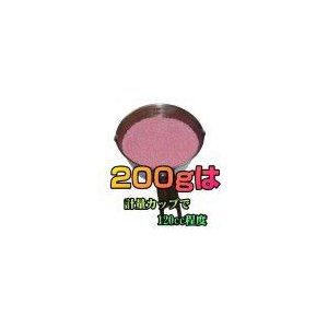 カラーサンド #日本製 #デコレーションサンド...の詳細画像1