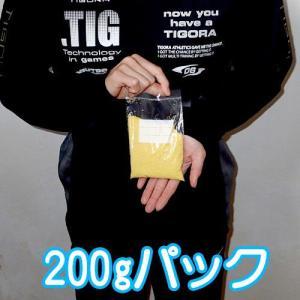 カラーサンド #日本製 #デコレーションサンド...の詳細画像2