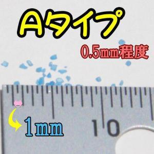 カラーサンド #日本製 #デコレーションサンド...の詳細画像3