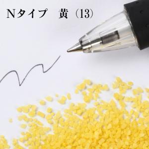 カラーサンド 日本製 デコレーションサンド 小粒(0.5mm位) Aタイプ 黄(13) 20g|sunsins