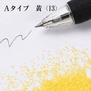 カラーサンド 日本製 デコレーションサンド 小粒(0.5mm位) Aタイプ 黄(13) 200g|sunsins