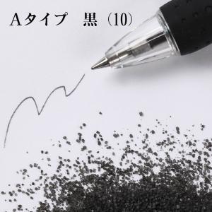 カラーサンド 日本製 デコレーションサンド 小粒(0.5mm位) Aタイプ 黒(10) 200g|sunsins