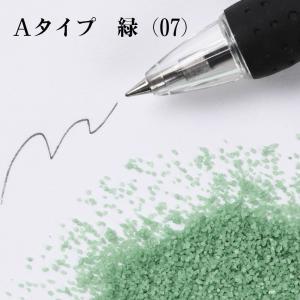 カラーサンド 日本製 デコレーションサンド 小粒(0.5mm位) Aタイプ 緑(07) 200g|sunsins