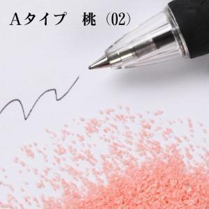 カラーサンド #日本製 #デコレーションサンド 小粒(0.5mm位) Aタイプ 桃(02) 200g|sunsins