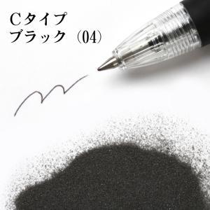 カラーサンド #日本製 #デコレーションサンド 細粒(0.03〜0.15mm位) Cタイプ ブラック(04) 200g sunsins