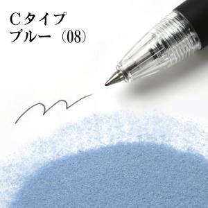カラーサンド #日本製 #デコレーションサンド 細粒(0.03〜0.15mm位) Cタイプ ブルー(08) 200g sunsins