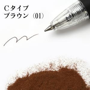 カラーサンド #日本製 #デコレーションサンド 細粒(0.03〜0.15mm位) Cタイプ ブラウン(01) 200g sunsins