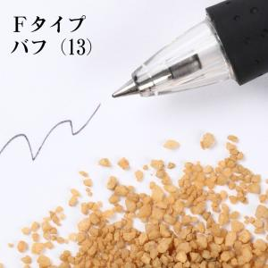 カラーサンド #日本製 #デコレーションサンド Fタイプ バフ(13) 200g|sunsins
