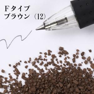 カラーサンド 日本製 デコレーションサンド Fタイプ ブラウン(12) 200g|sunsins
