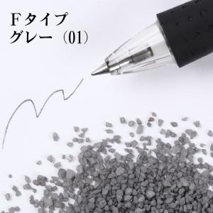 カラーサンド 日本製 デコレーションサンド Fタイプ グレー(01) 200g|sunsins