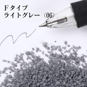 カラーサンド 日本製 デコレーションサンド Fタイプ ライトグレー(06) 200g|sunsins