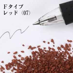 日本製のカラーサンド Fタイプ レッド 200g