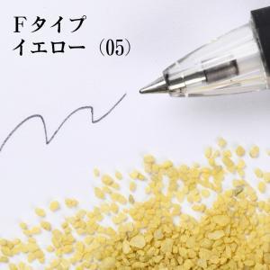 カラーサンド #日本製 #デコレーションサンド Fタイプ イエロー(05) 200g|sunsins