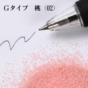 カラーサンド #日本製 #デコレーションサンド 細粒(0.2mm位) Gタイプ 桃(02) 200g|sunsins