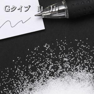 カラーサンド 日本製 デコレーションサンド 細粒(0.2mm位) Gタイプ 白(11) 200g|sunsins