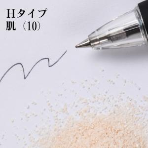 カラーサンド #日本製 #デコレーションサンド 小粒(0.5mm位) Hタイプ 肌(10) 200g|sunsins