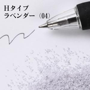 カラーサンド #日本製 #デコレーションサンド 小粒(0.5mm位) Hタイプ ラベンダー(04) 200g sunsins